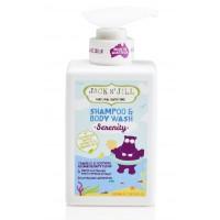 Jack N'Jill Doğal Saç ve Vücut Şampuanı serenity 300 ml